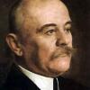 Priznanje Jovanu Cvijiću