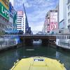 Japan je najpopularnija virtuelna destinacija Azije!