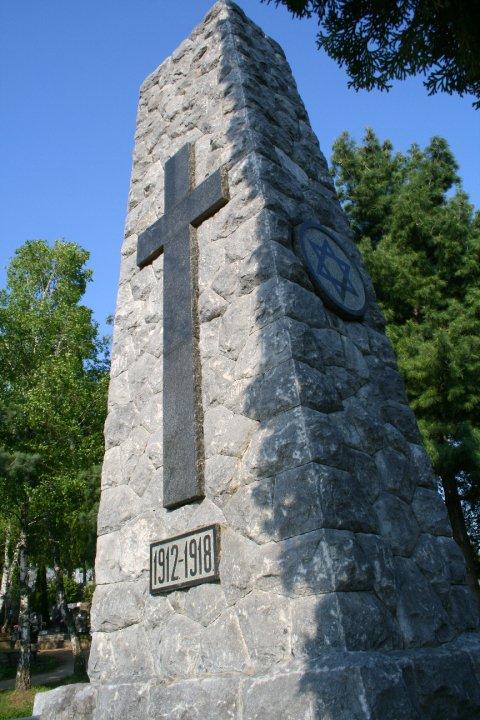 Spomenik 4 vere - spomen kosturnica Autor: Dragan Gane Todorović