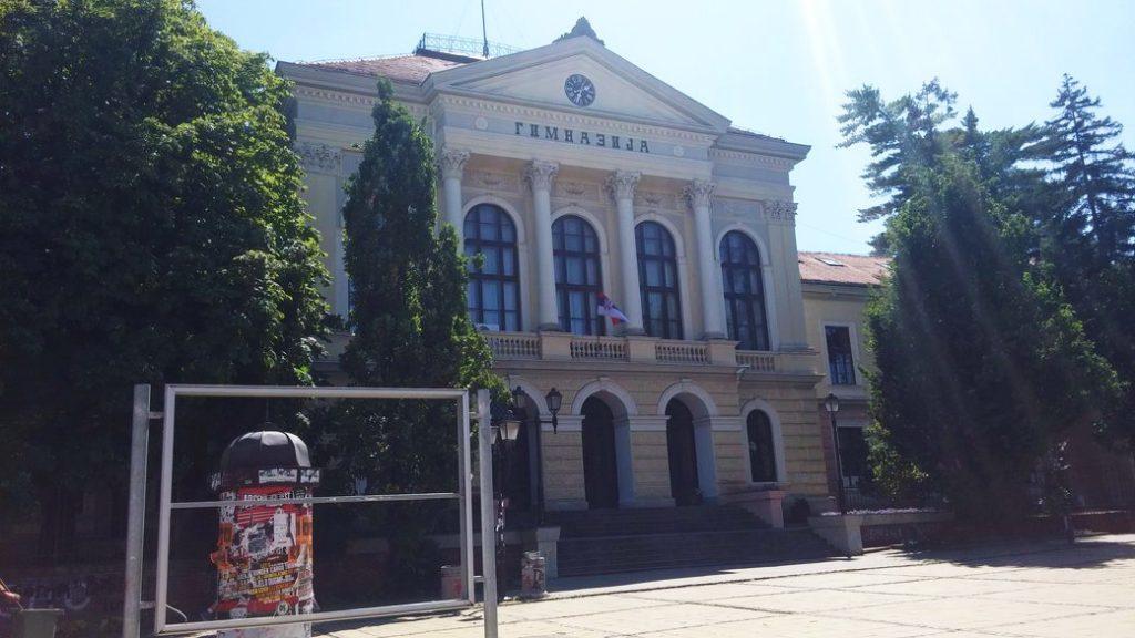 Kragujevačka Gimnazija