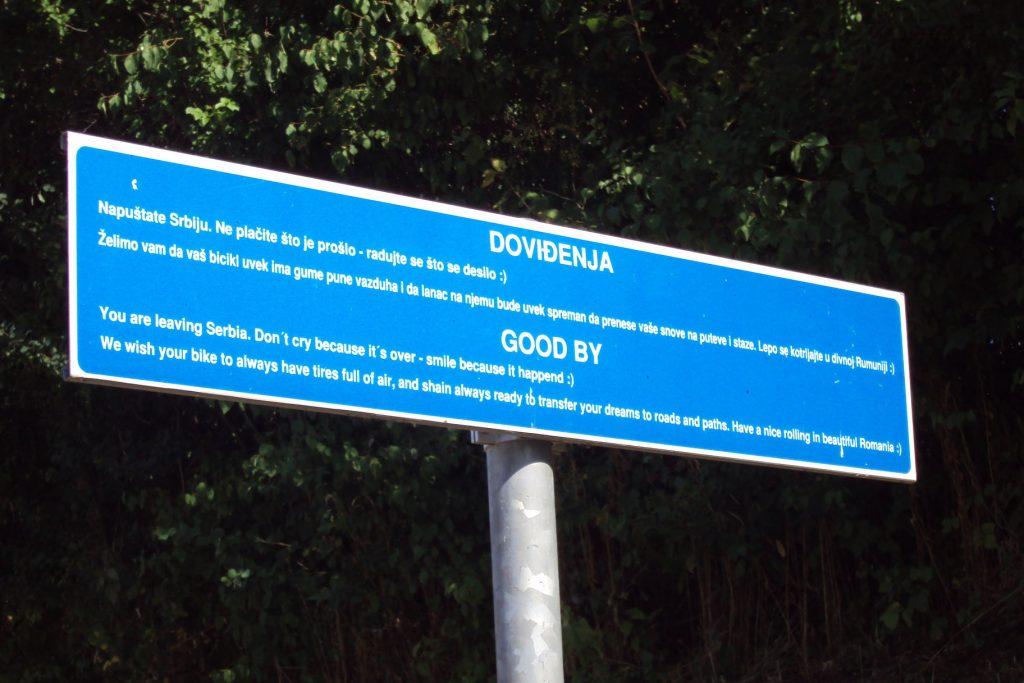 Tabla na izlazu iz Srbije