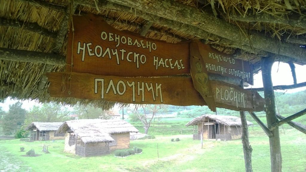 Arheološko nalazište Pločnik