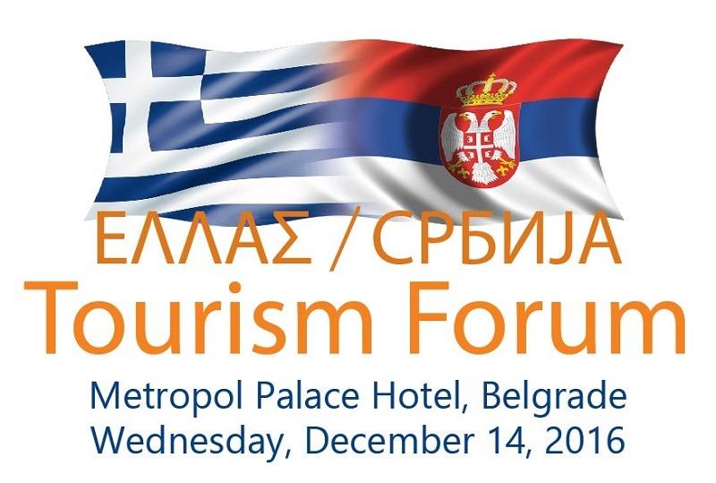 forum turizma