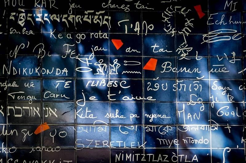 Zid ljubavi pariz