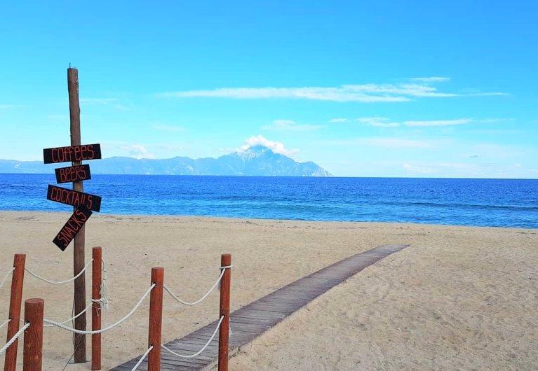gradska plaža sarti atos